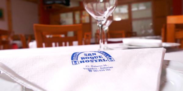 Comedor Hostal Parrilla San Roque Vegadeo Asturias