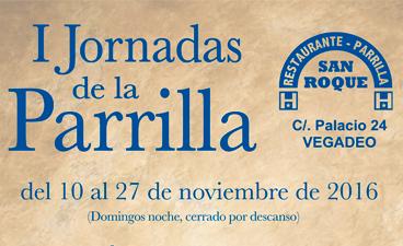 I Jornadas de la Parrilla en Hostal Parrilla San Roque